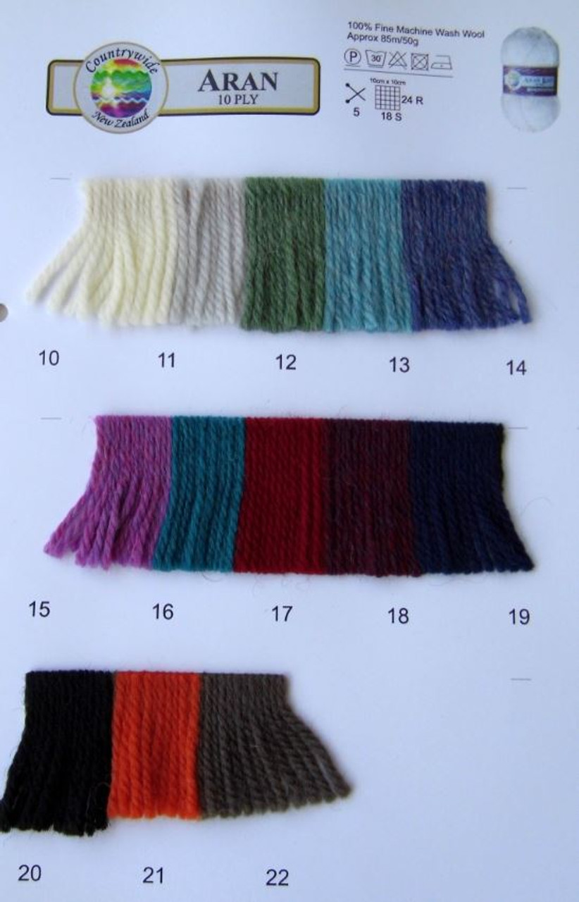 Countrywide Aran 10ply Wool 50gm
