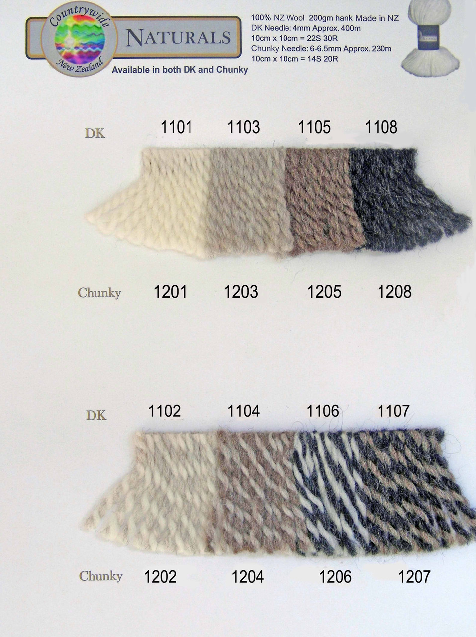 Countrywide Naturals 8ply Wool 100gm Shade Chart