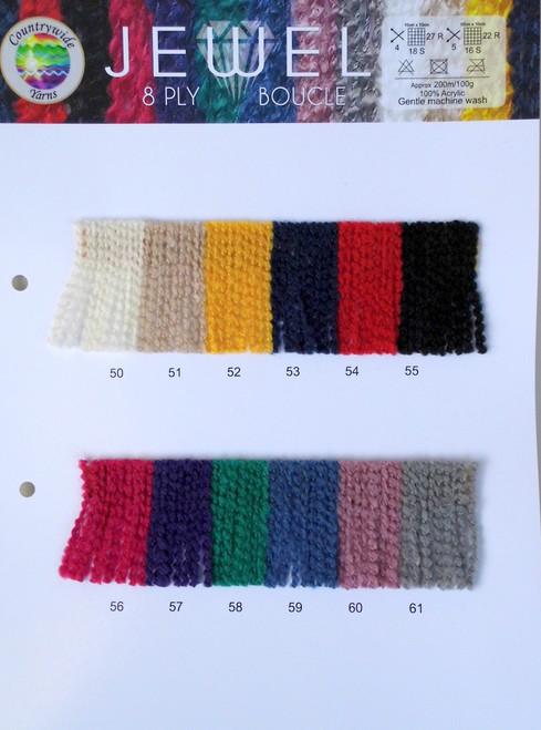 Jewel Boucle 8ply Acrylic 100gm Shade Chart