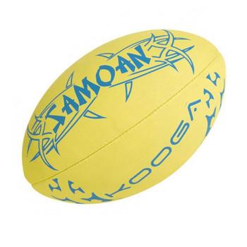 KOOGA Samoan Training Rugby Ball [yellow]