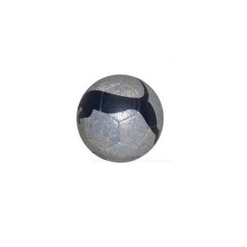 PUMA giant cat mini ball [silver]
