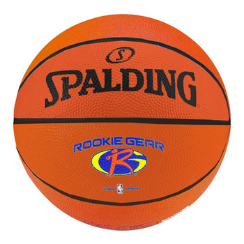 SPALDING rookie gear out basketball - Size 5