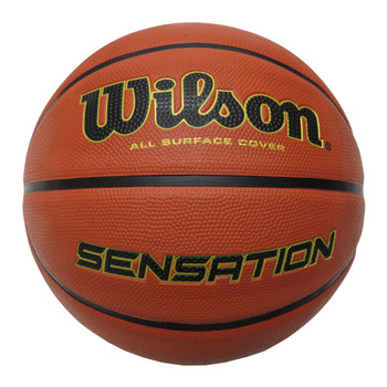 WILSON sensation basketball size 7 [brown]