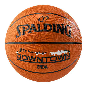 Spalding NBA Downtown Basketball [orange]