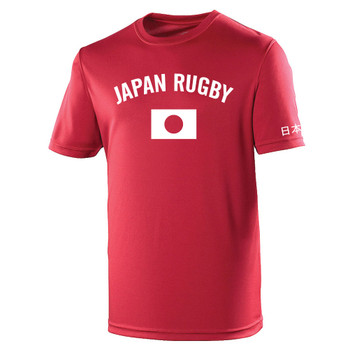 JAPAN rugby performance t-shirt [red]