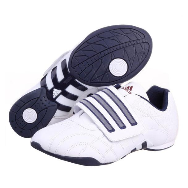 ADIDAS kundo alt men's training shoe [white]
