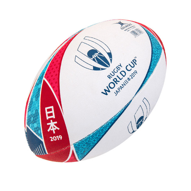 GILBERT Rugby World Cup 2019 Japan Replica Rugby Ball size Mini