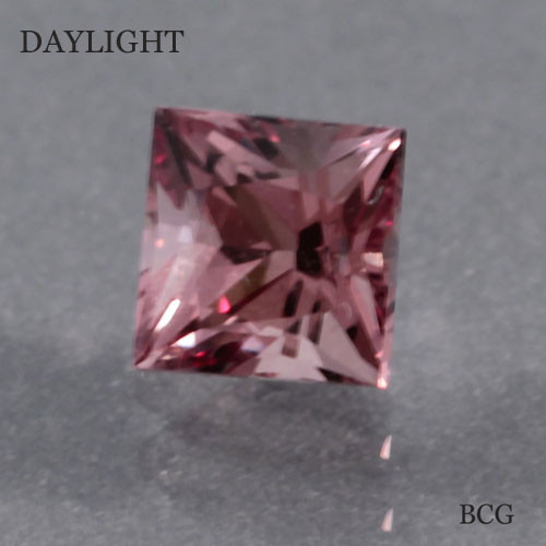 Rare and Mysterious Color Change Malaya Garnet #G-2192