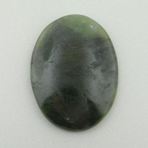 Dark Green Jade #IT-855