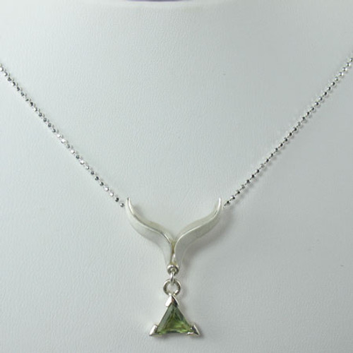 Beautiful Genuine Moldavite Necklace #720