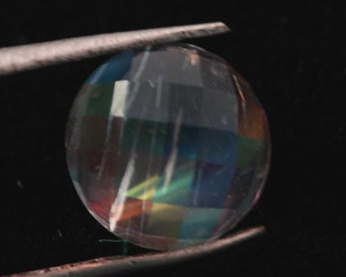 Rainbow Moonstone #G-2284
