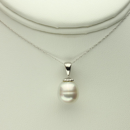 White South Sea Pearl Necklace #WH-1138