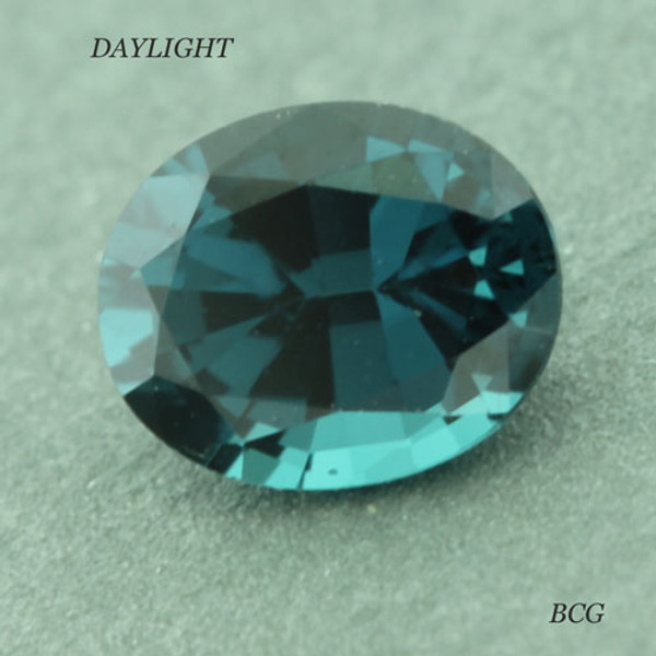 Rare and Mysterious color change garnet #G-2357