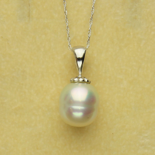 White South Sea Pearl Necklace #WH-1141