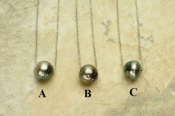 Tahitian Pearl Necklace #NE-442