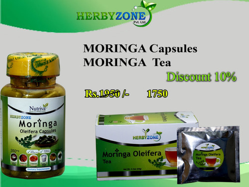 Herbyzone Combo 1 best price in pakistan on livewell.pk