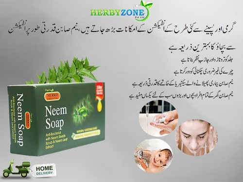 Herbyzone Neem Soap  Best price in pakistan on livewell.pk