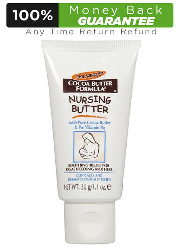 Palmer's Cocoa Butter Nursing Butter Cream 30g shop online in pakistan genuine product lowest price