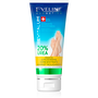 Eveline Paraffin Ultra-Nourishing Concentrate Against Roughness 75 ML - livewell.pk