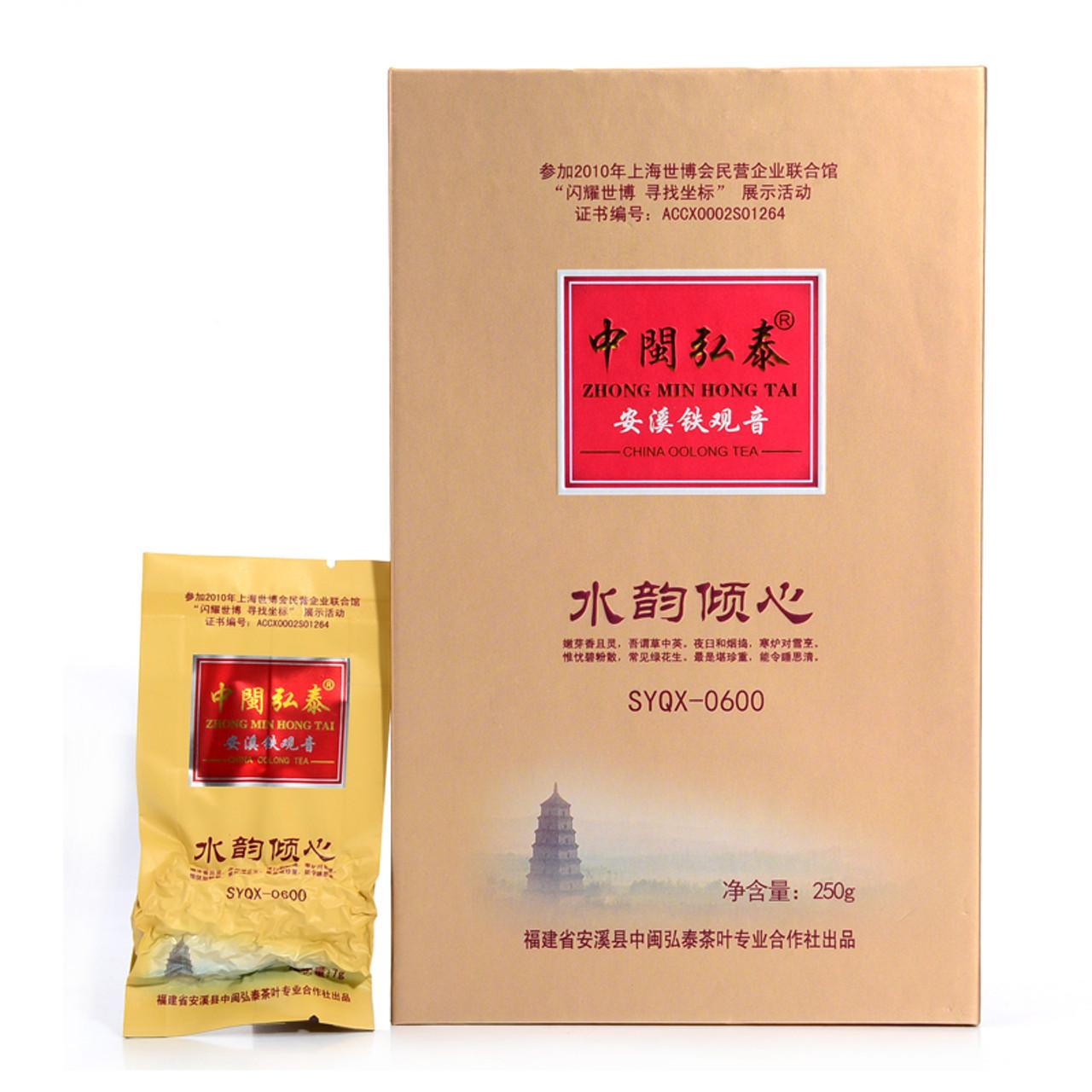 ZHONG MIN HONG TAI Brand Shui Yun Qing Xin 10 Premium Grade Anxi Tie Guan  Yin Chinese Oolong Tea 10g