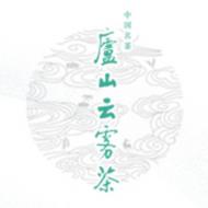 LU SHAN YUN WU TEA