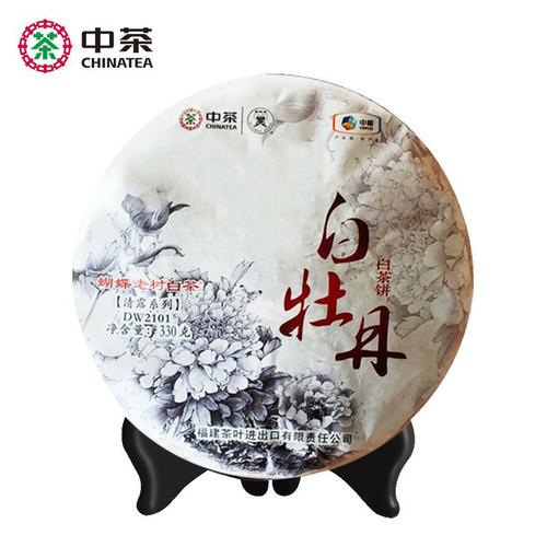 CHINATEA Brand Alpine Old Tree White Peony Fuding White Tea Cake 330g
