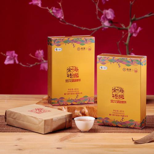 Sea Dyke Brand Jin Hua Xiang Yuan Yong Chun Buddha's Hand Chinese Fujian Oolong Tea 480g
