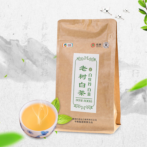 Butterfly Brand 5112 Fu Ding Old Tree White Peony White Tea Loose 100g