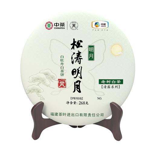 Butterfly Brand DW0102 Song Tao Mingyue White Peony Fuding White Tea Cake 268g