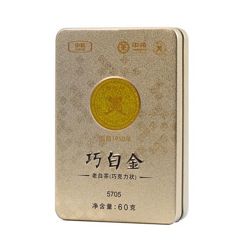 Butterfly Brand 5705 Qiao Bai Jin Old Tree White Peony White Tea Cake 60g