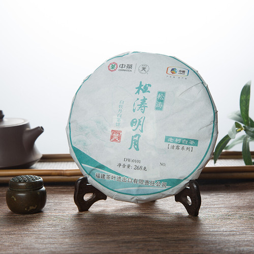 Butterfly Brand DW0101 Song Tao Mingyue White Peony Fuding White Tea Cake 268g