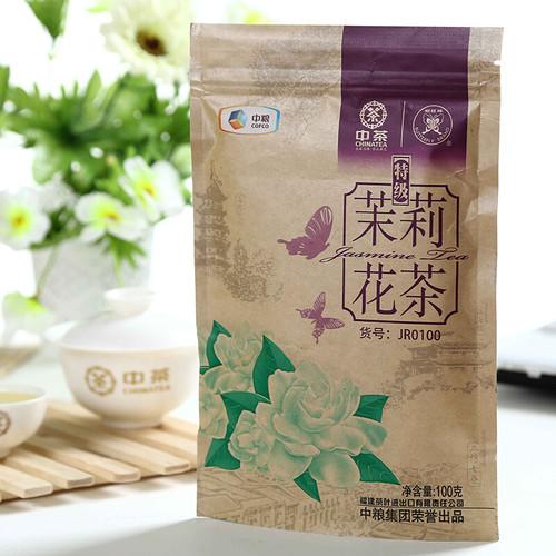 Butterfly Brand FJR0100 Mo Li Yin Hao Jasmine Silver Buds Green Tea 100g