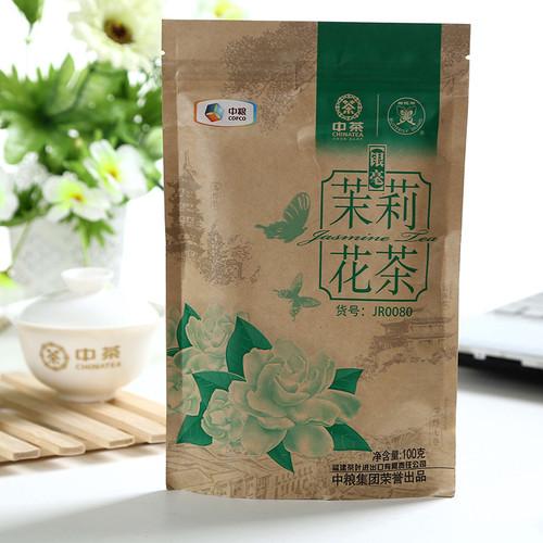 Butterfly Brand JR0080 Mo Li Yin Hao Jasmine Silver Buds Green Tea 100g