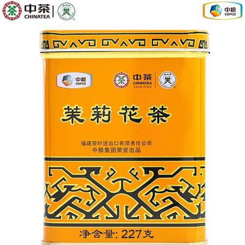 Butterfly Brand 1032 Xiao Huang Guan Mo Li Yin Hao Jasmine Silver Buds Green Tea 227g