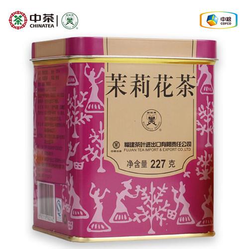 Butterfly Brand 0014 Mo Li Yin Hao Jasmine Silver Buds Green Tea 227g