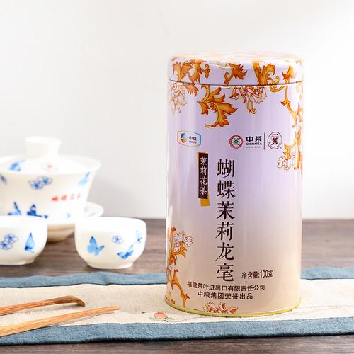 Butterfly Brand JT026 Mo Li Long Hao Jasmine Silver Buds Green Tea 100g