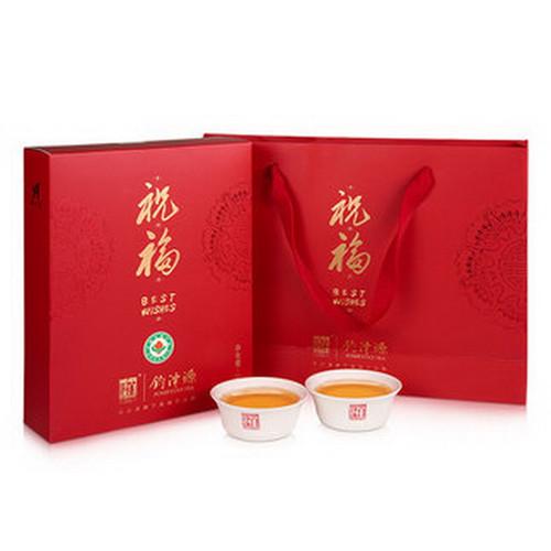 BAISHAXI Brand Blessing Gift Box Anhua Golden Flowers Fucha Dark Tea 500g Brick