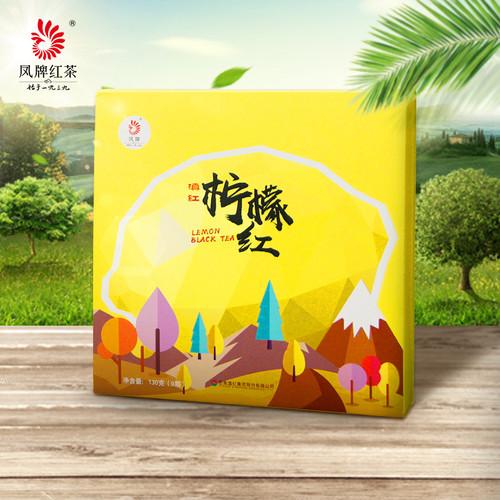 FENGPAI Brand Lemon Red Yunnan Dian Hong Black Tea Stuffed In Little Dried Lemon Fruit 130g