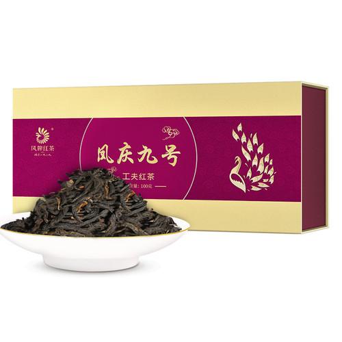 FENGPAI Brand Feng Qing Jiu Hao Dian Hong Yunnan Black Tea 100g