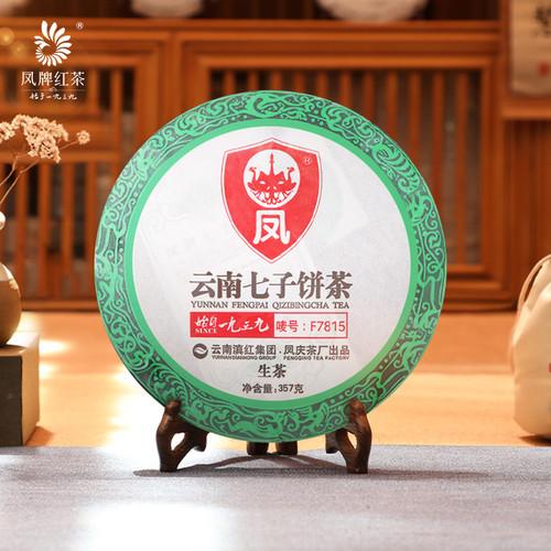 FENGPAI Brand F7815 Yun Nan Qi Zi Pu-erh Tea Cake 2019 357g Raw