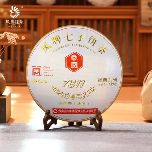 FENGPAI Brand 7811 Yun Nan Qi Zi Pu-erh Tea Cake 2017 357g Raw