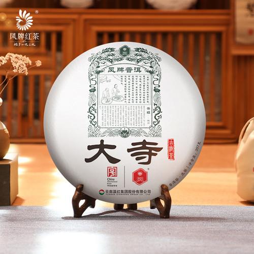 FENGPAI Brand Da Si Cun Zhai Ancient Tree Pu-erh Tea Cake 2018 357g Raw