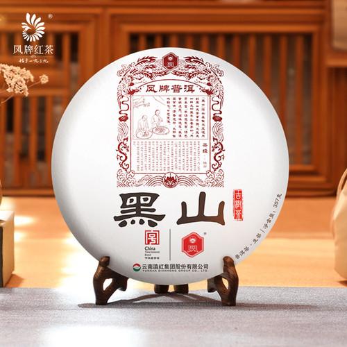 FENGPAI Brand Hei Shan Ancient Tree Pu-erh Tea Cake 2018 357g Raw