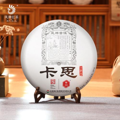 FENGPAI Brand Ka Si Ancient Tree Pu-erh Tea Cake 2018 357g Raw