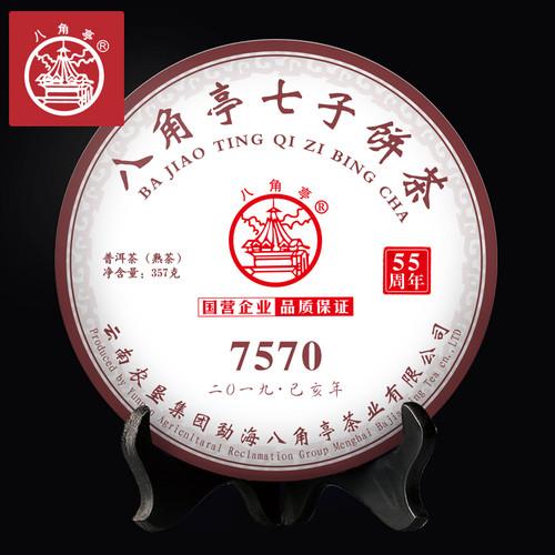 BAJIAOTING Brand 7570 Pu-erh Tea Cake 2019 357g Ripe