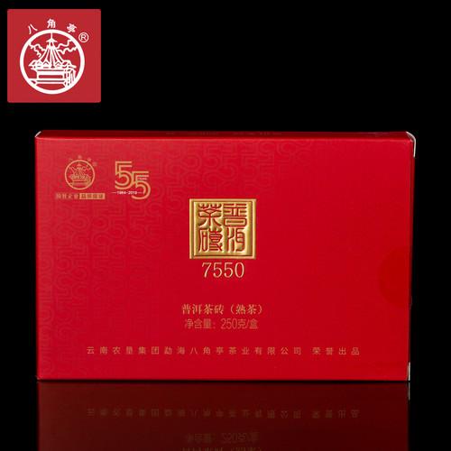 BAJIAOTING Brand 7550 Pu-erh Tea Brick 2019 250g Ripe
