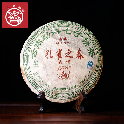BAJIAOTING Brand Kong Que Zhi Chun Pu-erh Tea Cake 2006 357g Raw