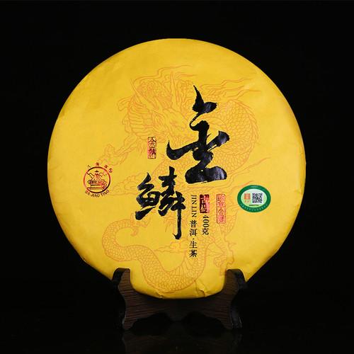 BAJIAOTING Brand Jin Lin Ancient Tree Pu-erh Tea Cake 2018 400g Raw