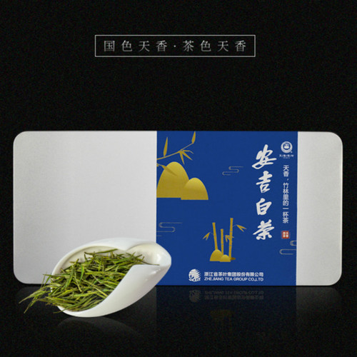 TianXiang Brand Yu Qian Te Ji An Ji Bai Pian An Ji Bai Cha Green Tea 70g