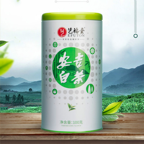 EFUTON Brand Ming Qian Teji An Ji Bai Pian An Ji Bai Cha Green Tea 100g